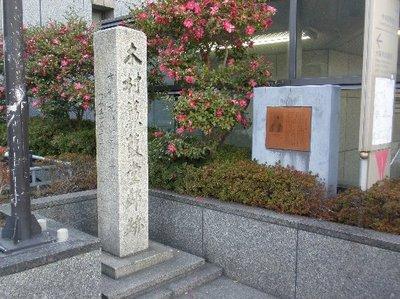 木村蒹葭堂の画像 p1_29