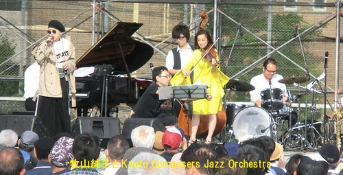 Kyoto_composers_jazz_orchestra