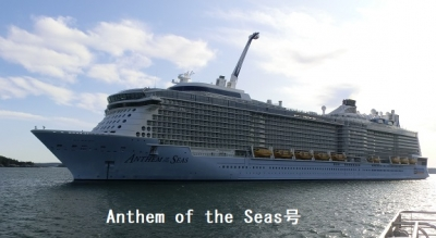 Anthem-of-the-seas