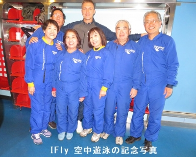 Ifly_20200207064301