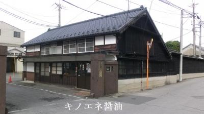 Photo_20200501061101