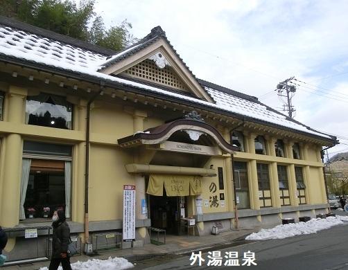Photo_20201225063001