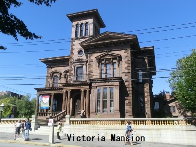 Victoria-mansion