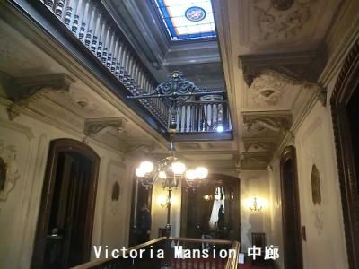 Victoria-mansion_20191218061801