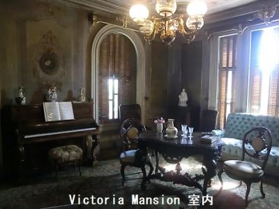 Victoria-mansion_20191218061901