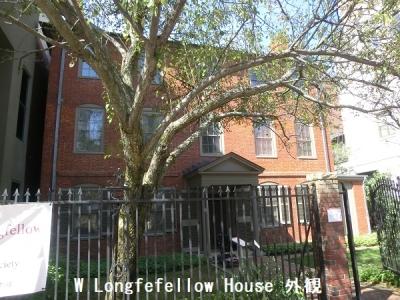 W-longfefellow-house