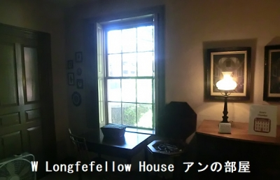 W-longfefellow-house_20191220062201