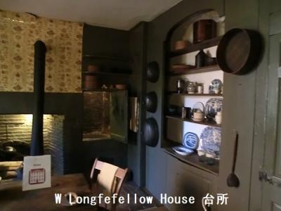 W-longfefellow-house_20191220062202